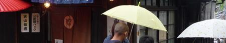Kyoto-umbrellas