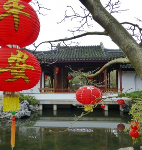 Dr Sun Yat-Sen Garden -crop